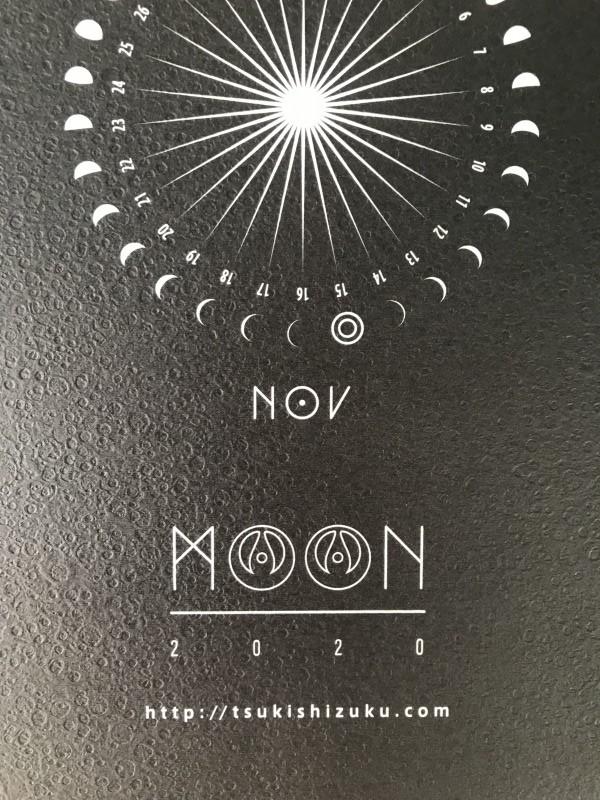 moon2020